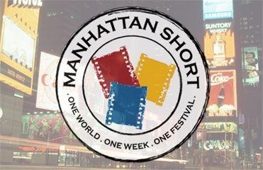 Наш фильм в финале Манхэттенского фестиваля